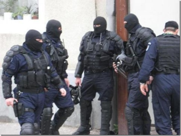 police_force